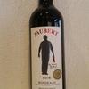 今日のワインはフランスの「ジョベール」1000円~2000円で愉しむワイン選び(№59)