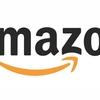 Amazonのほしい物リストを公開するのは乞食!?ほしい物リストが出来たのはこれが由来!ほしい物リストを設定する心理とは?