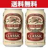 7月4日!楽天ショップお得情報 No.2