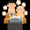 上野左絵(2012.3)『古今和歌集鄙言』里言における「ゲナ」と「サウナ」