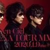 ① L'Arc〜en〜Ciel 『ARENA TOUR MMXX』Aichi Sky Expo