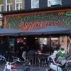 売春 オッケー!マリファナ オッケー d(^_^o) 自由すぎるオランダ・アムステルダムが本当に自由な理由。飾り窓からコーヒーショップまで。