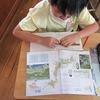 5年生:社会:学ぶ力を身につける