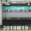 週報 2019W19