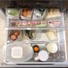 冷蔵庫の野菜室収納には『ダイソー』紙袋を