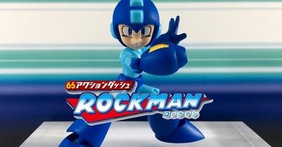 [4月18日発売!!] 66アクションダッシュロックマン ガ カンセイシタ!!
