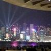 大学生が一人で香港観光「世界一周旅行記」