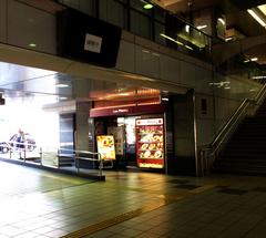 ★高槻市駅のプレンティ