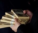 親の借金調査を自力で!負の遺産調査のやり方と費用の詳細