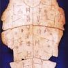 【古代文明】漢字のルーツと殷の風習⁉