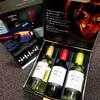 【当選】buzzLifeで『悪魔の蔵のワイン飲み比べ体験』のモニターになった。