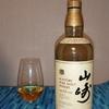 ウィスキー(298)山崎12年旧ボトル