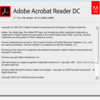 Adobe Acrobat Reader DC 18.011.20055