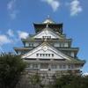 大阪城と名古屋城