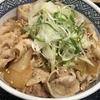 吉野家の【ねぎ塩豚丼】を食べてきた。夏季限定!