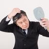 群馬県で薄毛に悩んでる人におすすめのAGA治療クリニックの紹介!