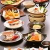 【オススメ5店】新発田(新潟)にある懐石料理が人気のお店