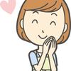 再募集中!在宅で稼ぐスキルを身につけよう!主婦に最適、石田塾12期の勧め  (^^)/