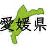 安い薬局ランキング【愛媛】地図に基本料をプロットしてみました(2018年)