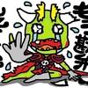 キャラ 大魔王クライさん 紹介