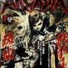 アルカディア 14 : アルカディア Vol.14 ( 2001 年 7 月号 )