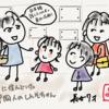 【15】子供達のアメリカ生活サバイバル-女の子編②