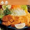 越後湯沢に行ったら食べたい!【越後とんかつ人参亭】に行ってきた!