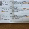 山本先生のひだまりクリニックに行ってきました。
