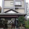 【オススメ5店】穂積・北方・大垣(岐阜)にあるうなぎが人気のお店