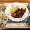 ト音記号のオムライスのある洋食屋さんに行きました