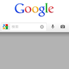 Googleゴーグルを試してみた