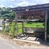 【茨城県 高萩市】朝ドラ『ひよっこ』の舞台「奥茨城村」に行ってきました!
