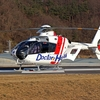 4月15日は「ヘリコプターの日」~ヘリコプターのエンジンが止まったら?(´・ω・`)~