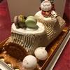 クリスマスケーキ、食べますか? - ブッシュドノエル@帝国ホテル
