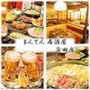 【オススメ5店】蒲田・大森・大田区(東京)にある天ぷらが人気のお店