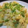 セロリとジャガイモのトムヤム風味