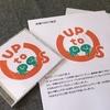 「UP to US japan」さんのロゴマークを作らせていただきました!