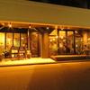 【オススメ5店】盛岡(岩手)にあるイタリアンが人気のお店