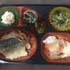 お昼ご飯はハローランチで夕ご飯はワタミの宅食という私の食生活