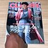 【メディア掲載情報】『CLASSY. 12月号』(光文社)