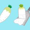 大根おろしをもっと有効活用しよう! 大根おろしのレシピと保存方法と。