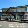 桂川駅建て替え工事(2020年6月現在)