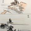 竹芝寺の古園と香取