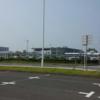 山口宇部空港横 『ふれあい公園』