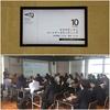 Cloudian Partners Meeting 2017
