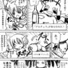 【創作漫画】68話と物語を摂取したいぼく