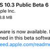 iOS10.3 Public Beta6が利用可能に