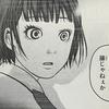 「ハコヅメ〜交番女子の逆襲〜」11巻後編「同期の桜」シリーズ 事件が動き出す