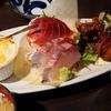 美味しいお魚ランチが食べられるお店!馬橋「和洋cuisine BAR 一と九」(ワヨウクゥイジンバー・イットク)