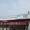 巾着田ハイキング(その1)